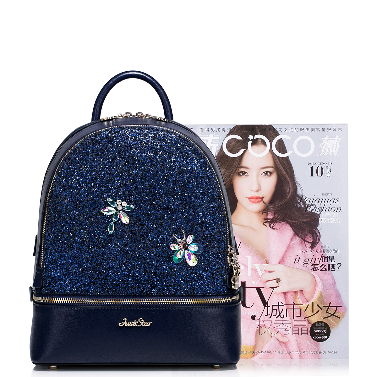 JUST STAR PU Leather 2016 Autumn Shinning Decoration Cute Backpack Blue df7b684d3adfc