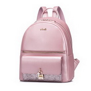 NUCELLE Good Quality 2016 New Vintage Modern Style Backpack Pink