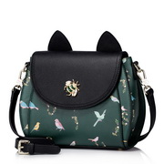 JUST STAR Popular Magic Forest PU Shoulder Bag Green