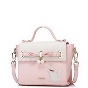 JUST STAR 2017 Spring Stylish Cute Cat Pearl Series Wing Bag Pink