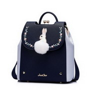 JUST STAR PU Leather 2017 Special Embroidery Cute Backpack Blue
