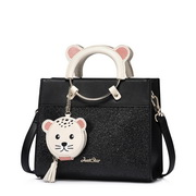 JUST STAR PU Leather 2017 New Cute Leopard Handbag Black