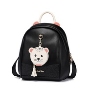 JUST STAR PU Leather 2017 New Cute Leopard Backpack Black