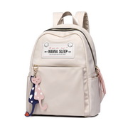 JUST STAR PU 2018 New Large Capacity Backpack White