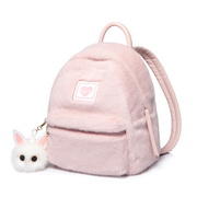 JUST STAR 2018 New Winter Cute Girl Backpack Pink