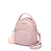JUST STAR PU 2018 New Fashion Winter Girl Backpack Pink