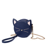 JUST STAR PU 2019 New Lovely Cat Round Bag Blue