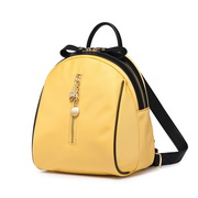 JUST STAR 2019 New Autumn Girl Cute Backpack Yellow