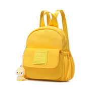 JUST STAR 2019 New Cute Backpack Yellow