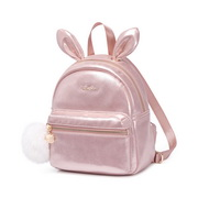 JUST STAR 2019 New Fashion Sweet Backpack Pink for Child