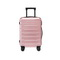 JUST STRA 2018 New Durable 20 Inch Traveling Luggage Pink