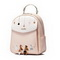 JUST STAR PU Leather 2017 New Lovely Pets Embroidery Series Backpack Soft Pink