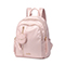 JUST STAR 2019 New Lovely Cute Backpack Pink